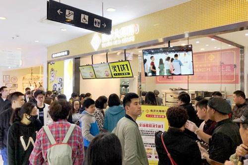 南京玄武店