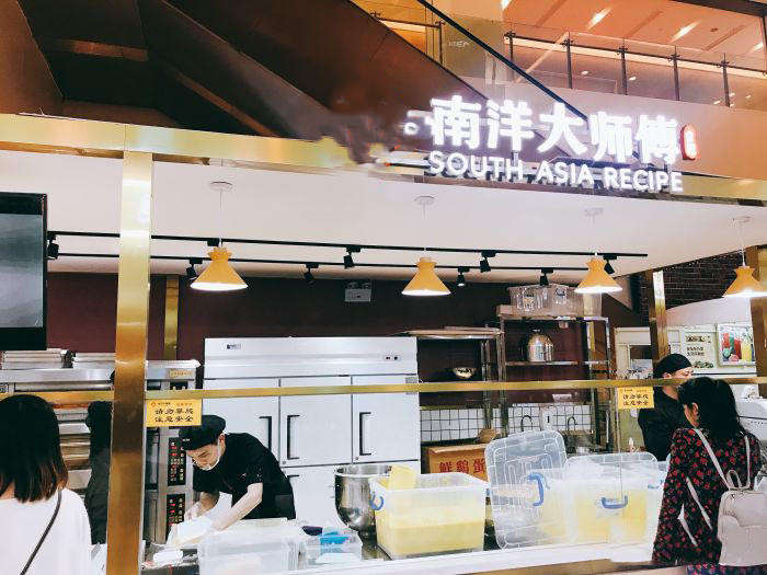 上海鹿都店